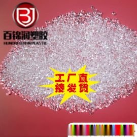 耐磨聚氨酯TPU树脂 98A透明TPU挤出级管料