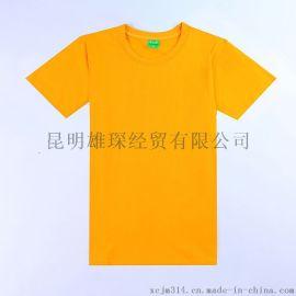 楚雄POLO衫制作厂家T恤衫印字云南雄琛文化衫印字