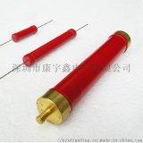 厂家生产高压电阻 玻璃釉高压电阻器 玻璃釉电阻器