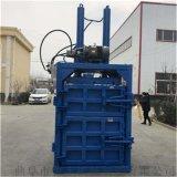 吉林40噸廢鐵屑下腳料立式打包機配件
