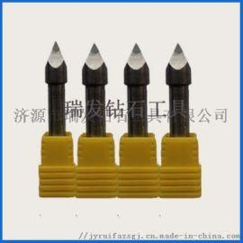 厂家直销金刚石石材雕刻刀|数控雕刻机精雕机专用刀