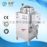 溶剂回收机_洗板水回收机_抹机水溶剂回收机