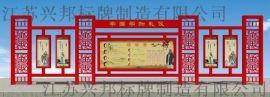 淮南广告牌广告灯箱价值观厂家