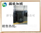 钢丝带厂家 GLD3300/11给煤机专用皮带