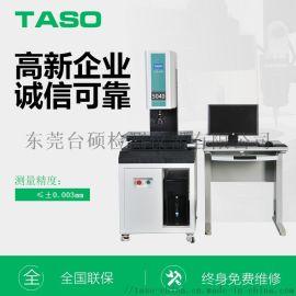 TASO台硕全自动影像测量仪 高精度影像仪CNC-5040