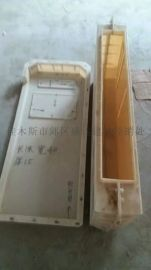 东三省大型路基防护栅栏塑料模具盛达建材