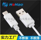 厂家直销Type-c数据线小米华为OPPO充电线USB安卓手机数据线定制