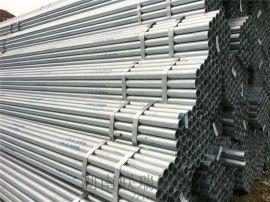 怀化热镀锌圆管|镀锌钢管批发|湖南镀锌管价格