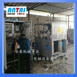 电锅炉供暖设备电磁蒸汽发生器