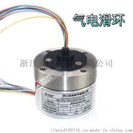 气电导电滑环 电镀金属旋连接器 空心轴导导电环可非标定制
