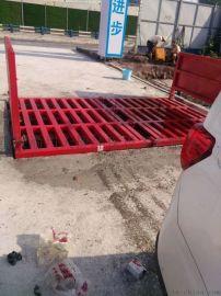 璧山工程洗車池廠家供應