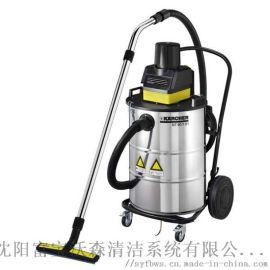 沈阳防爆工业吸尘器,凯驰工业吸尘器大功率