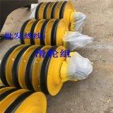 20T起重機行車吊鉤滑輪組 多種規格鑄鋼軋制滑輪片