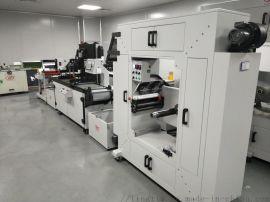 小面积丝印机 全自动洗水唛印刷机