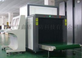 鑫盾安防供应行李安检机XD5
