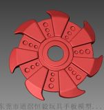 順德江門珠海塑膠樣板五金樣板抄數設計