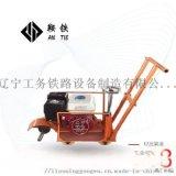 工務鐵路器材 內燃打磨除鏽機詳細說明 鋼軌打磨機