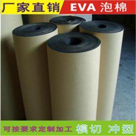 苏州泡棉垫-定做泡棉垫-带胶带泡沫垫
