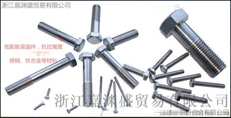 工业用铝丝及合金铝线