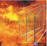 单片铯钾非隔热防火玻璃 江苏特纳铯钾防火玻璃