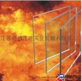 單片銫鉀非隔熱防火玻璃 江蘇特納銫鉀防火玻璃