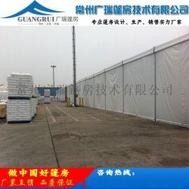 广瑞篷房 户外铝合金工业仓储帐篷仓库蓬房厂家直销