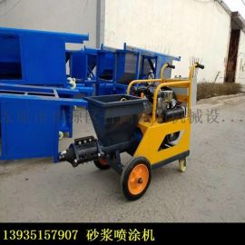 巫山县防水料喷涂机快速水泥砂浆喷涂机