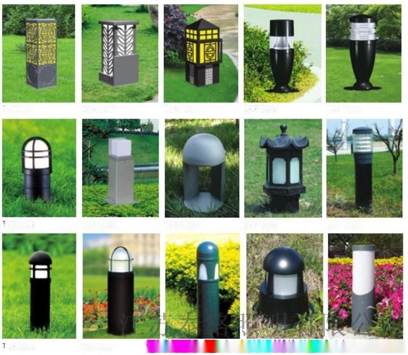 泰格草坪戶外燈,庭院燈,觀賞燈