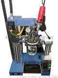 催化劑高速分散真空乳化機