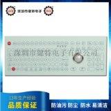 工業防水防塵防油耐磨耐腐蝕嵌入式上安裝 薄膜鍵盤