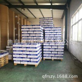 安阳办公用纸 a4生产厂家  静电复印纸8包装
