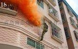 高层建筑消防安全综合火灾演练用烟雾罐