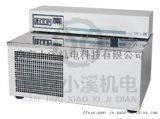 日本THOMAS恆溫水槽TRL-115