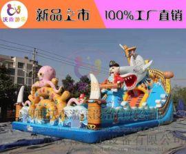 四川成都多人玩的兒童充氣滑梯巨鯊來襲多少錢