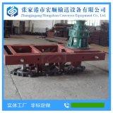 XT系列直线驱动,XT系列悬挂输送机,模锻链生产厂家
