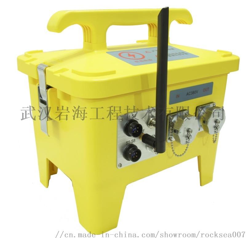 静载荷自动检测仪 武汉岩海检测仪 无线全自动检测仪