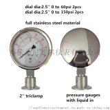 YTP60BF 不锈钢卫生型防腐耐震隔膜压力表