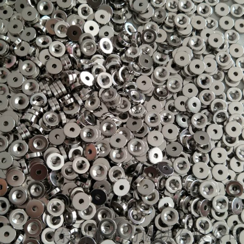 粘结钕铁硼强磁铁 圆形沉孔磁铁 打孔磁铁