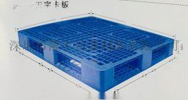 深圳现货可出口卡板  塑胶卡板