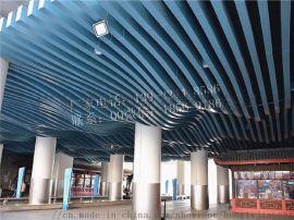 流行吊顶天花材料 铝型材厂家