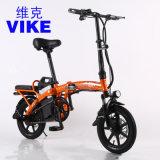 VIKE摺疊電動車代駕車C9廠家直銷