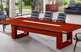 油漆木皮会议台3258款 绿色环保健康家具
