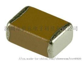 深圳CCT专业生产高性能陶瓷贴片电容