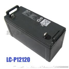松下蓄电池LC-PA1216代理商