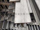 温州T型钢导轨50*50*5冷拉T型钢一级厂家