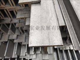 温州T型钢导轨50*50*5冷拉T型钢厂家