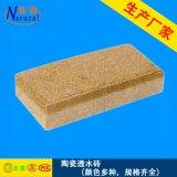 陶瓷颗粒透水砖, 专业陶瓷颗粒透水砖