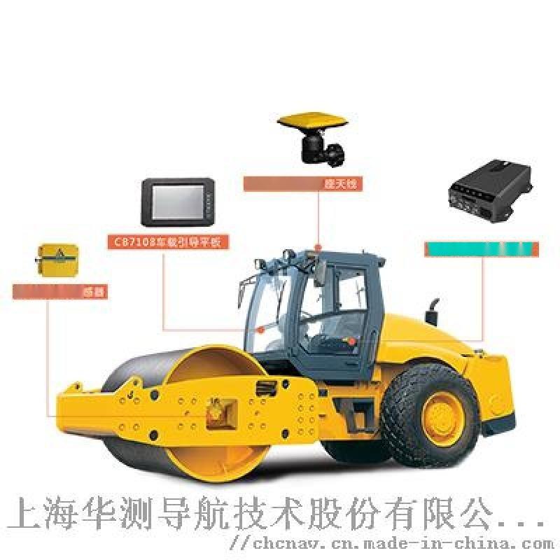 TC63土方智慧壓實系統_華測導航土方智慧壓實系統