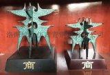 甲骨文商字 商丘地标 四通八达 河南杭龙青铜雕塑
