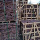 墙面用火山石切片 红色玄武岩板材 可定制